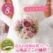 花嫁応援ウェディングブーケ 小さめサイズ 造花ブーケ